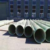 玻璃钢管道1绝缘玻璃钢夹砂管1玻璃钢夹砂管修补方式