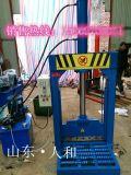 山東濟寧人和立式單刀電動液壓切膠機切割天然橡膠