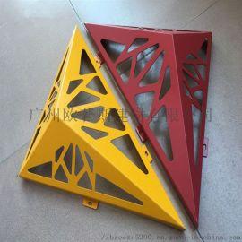 欧若斯 异型铝单板厂家 来图定制 做你所想