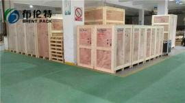 东莞木包装箱,东莞专业木包装箱生产厂家