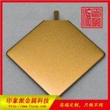 304彩色不锈钢喷砂黄铜金防指纹彩色不锈钢板