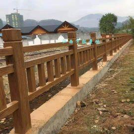 江西水泥仿木栏杆仿石栏杆仿木3-6型防护栏