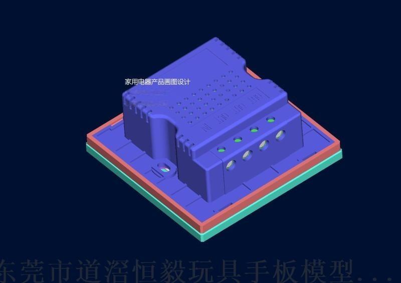 山东抄数画图,杭州抄数设计,宁波抄数,温州抄数设计