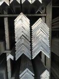 10*10*1/20*20*1mm角铝 国标角铝