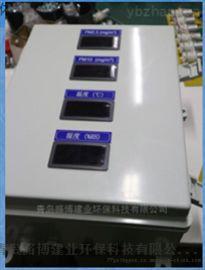 在線式LB-ZXF鐳射粉塵測試儀