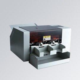 全自动名片切卡机(DL777)
