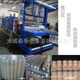 河北華創PE膜塑封機 袖筒型熱收縮包裝機 布匹套膜包裝機