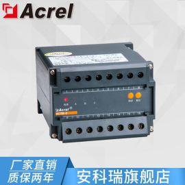 安科瑞ACTB-3电流互感器过电压保护器 3个绕组