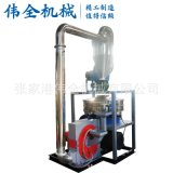 定製塑料磨粉機 pe塑料顆粒高速磨粉機 小型塑料管材pvc磨粉機