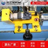金屬管材液壓伺服全自動3軸兩模數控單彎全自動彎管機