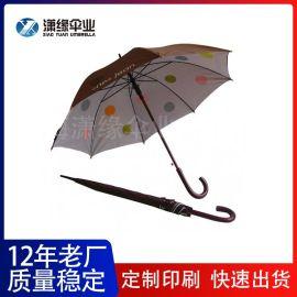 定制伞、木杆木柄广告雨伞、雨伞定制厂