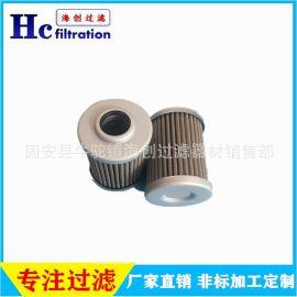 厂家直销 真空泵配件  微型油滤芯 定制各种油 空气微型小滤芯