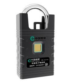 指纹锁远程授权**中国**车载物流电子锁振动警报提示智能锁