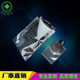 线路板板防静电平口袋 双封10mm灰色静电袋 可定制logo印刷尺寸