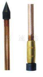 镀铜钢接地棒(BSD-GR18)