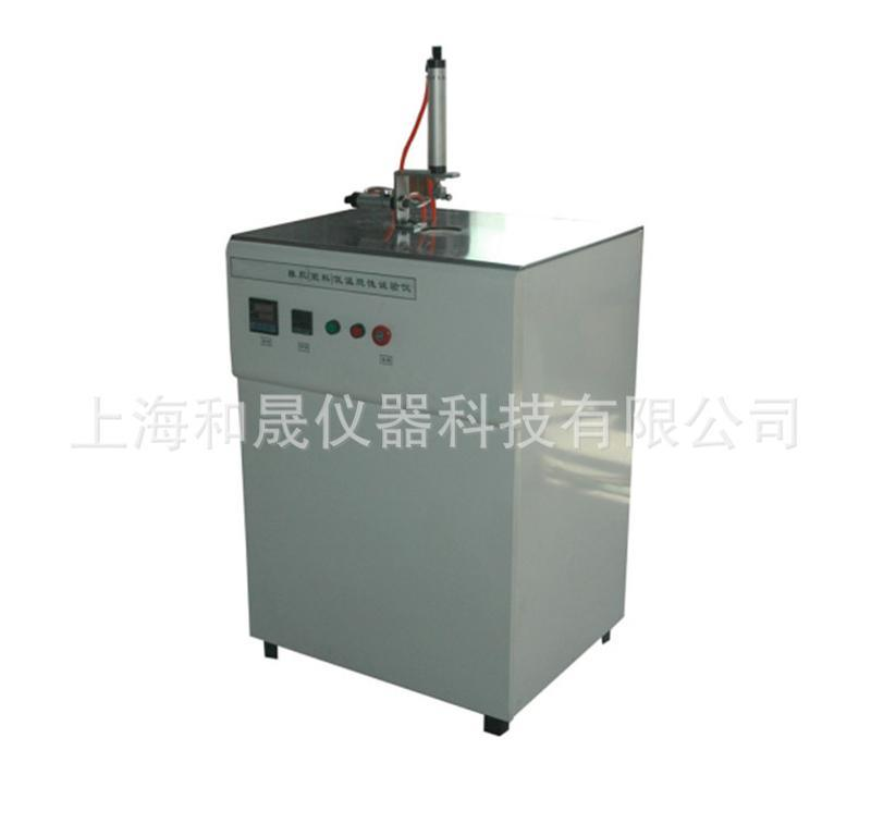 橡塑低温脆性试验机,橡胶低温脆性测试仪