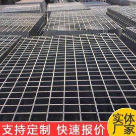热镀锌Q235重型钢格板 响水化工平台踏步板镀锌钢格栅  实体工厂