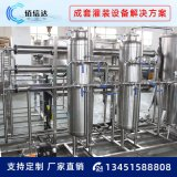 礦泉水處理設備 商用水處理設備大型