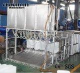 山东威海制冰工厂又新投入一套日产15吨大型盐水池制冰-冰砖机