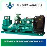 大型功率700kw柴油发电机组三相电无刷电机功率足油耗低全国发货