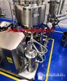 廠家直銷 SGN/思峻 GRS2000水性凝膠劑高剪切分散均質機 歡迎諮詢