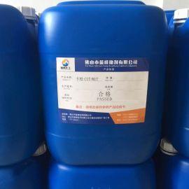 異噻唑啉酮 卡鬆 殺菌滅藻劑