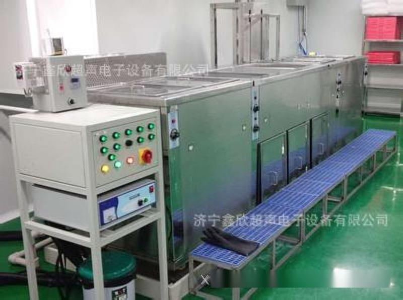 直供 光學鏡片超聲波清洗機 專業製造 全國聯保