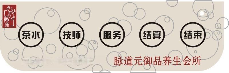 迅铃台卡无线呼叫器茶楼饭店餐厅APE730BH