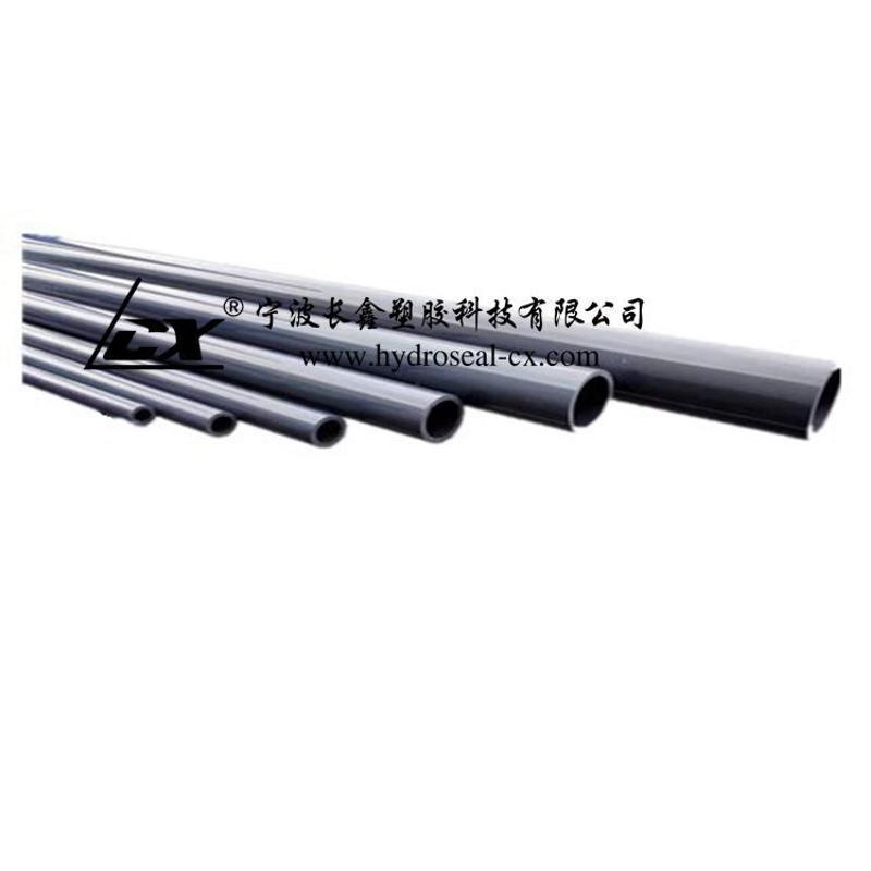 陕西西安UPVC给水管材,西安PVC给水管,西安供应UPVC工业管材