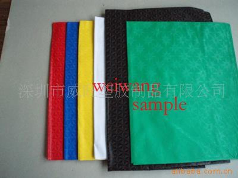 供應 pvc書皮 PVC書套 PVC證件套