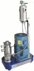 50%高固含白炭黑 粉液混合混料机 高速混合机
