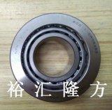 高清实拍 NTN EC0.1 CR05A92 圆锥滚子轴承 ECO.1 CR05A92