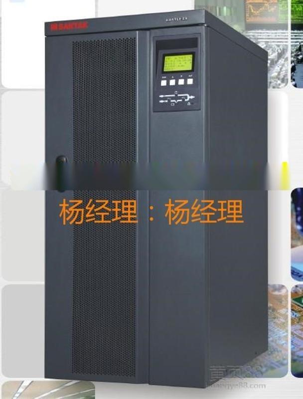 UPS不间断电源出租租赁 型号齐全 可安装 外配蓄电池 1-200KVA
