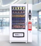 多功能製冷全自動共用售貨機以勒LE225A