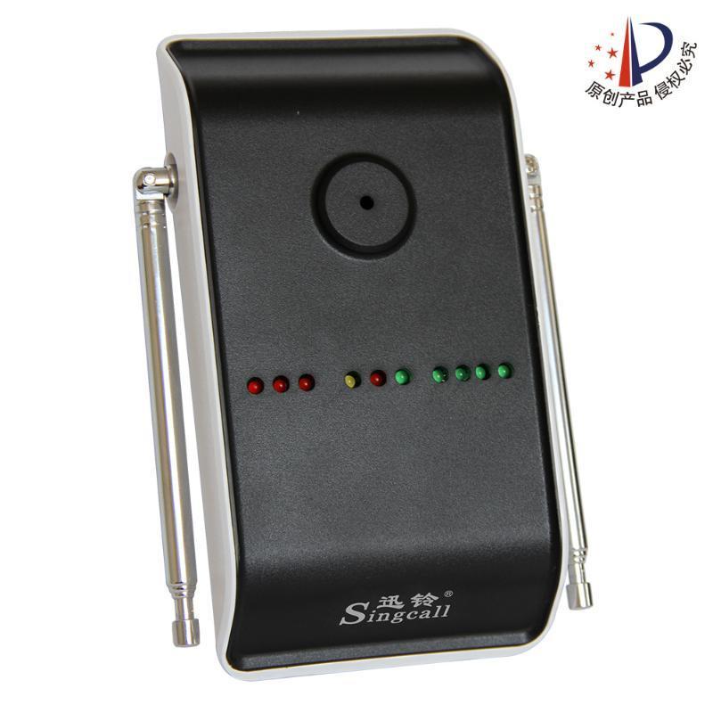 北京迅铃无线呼叫器讯铃信号增强器放大器讯铃中继器