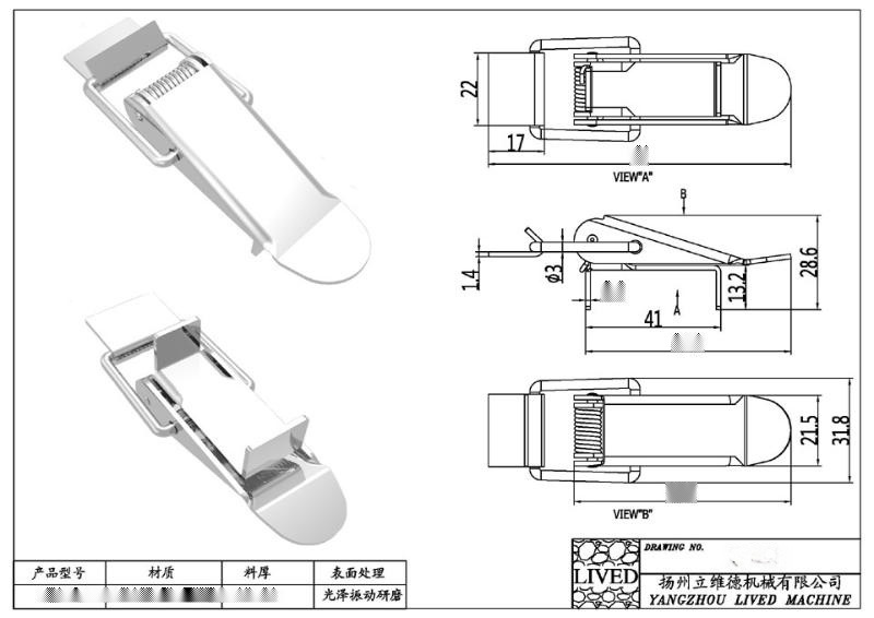 l供应高品质 【厂家直销】 优质 QF-6290不锈钢箱扣、优质箱扣