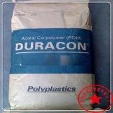 現貨供應 塑膠原料 高耐磨POM TD-30