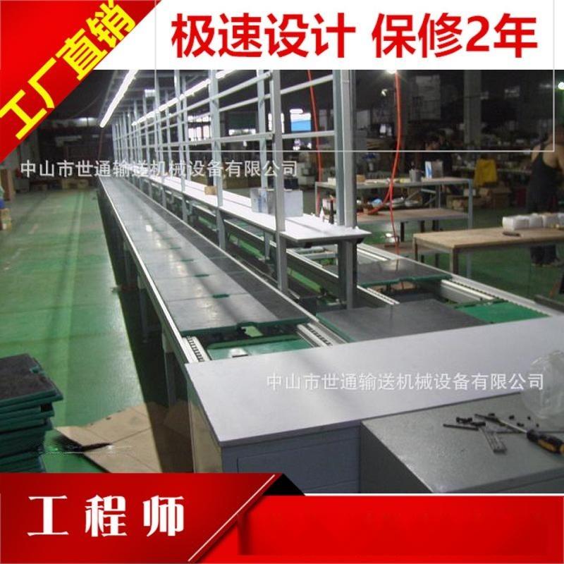 牀墊流水線 生產線 裝配線 組裝線