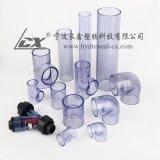 DN100 PVC透明管,110mmUPVC透明管,PVC透明硬管
