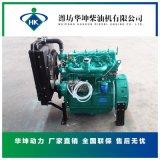 柴油机ZH4100Y2-3发动机四缸柴油发动机带水箱