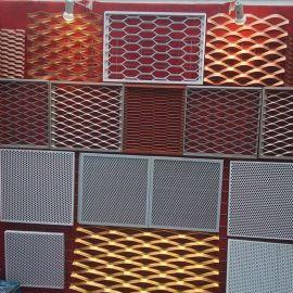 铝板网 铝板网厂家 喷涂铝板网