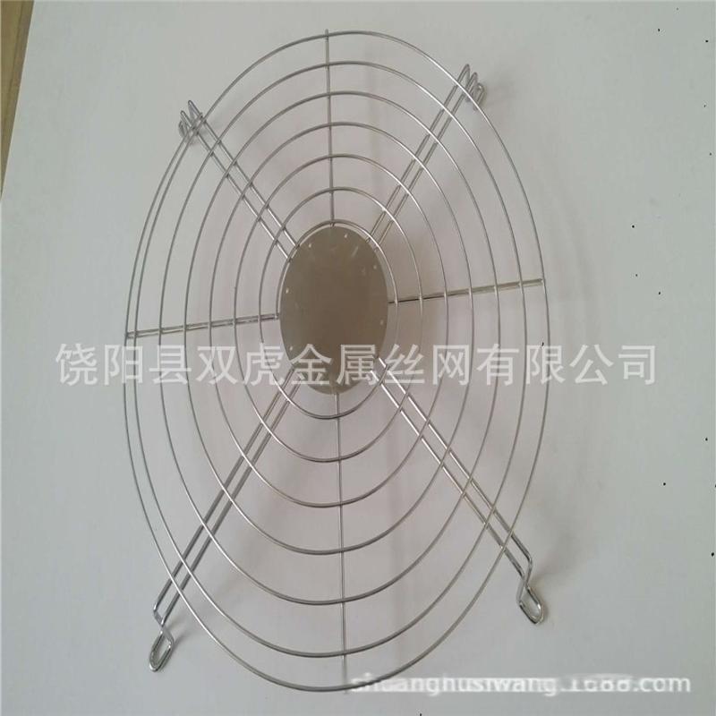 不鏽鋼異型機械防護罩 剷車水箱鋼絲網罩 鋼製防護罩