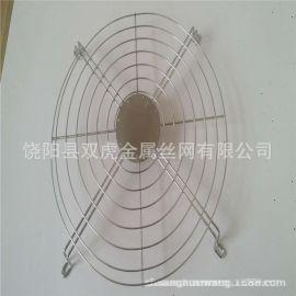 不锈钢异型机械防护罩 铲车水箱钢丝网罩 钢制防护罩