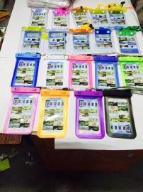 批發定做pvc防水袋,手機袋/包裝袋