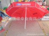 3米规格的户外广告伞、户外3米大的遮阳伞定制加工厂、上海阳伞厂