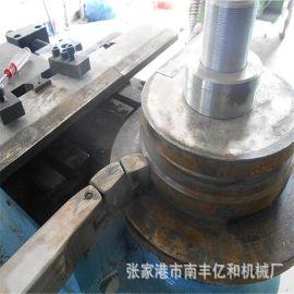 弯管机模具 液压弯管机