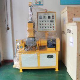 密封性能强3L小型密炼机实验室小密闭式炼胶机