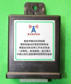 甲醇汽车控制器