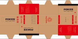 厂家供应各种规格瓦楞纸箱