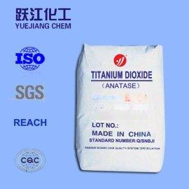 锐钛型钛白粉B101(搪瓷级)